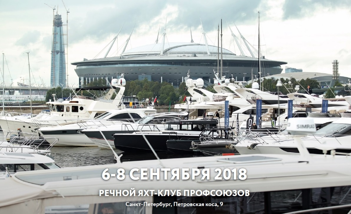 St. Petersburg International Boat Show 2018