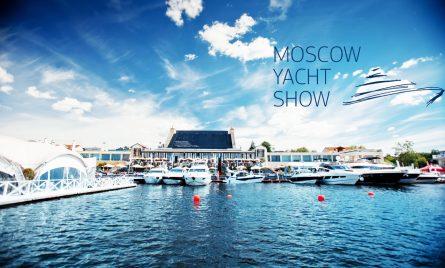 Приглашаем на Moscow Yacht Show 2019