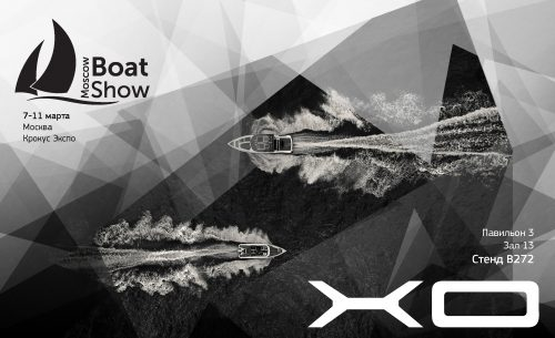 XO BOATS RUSSIA — УЧАСТНИКИ MOSCOW BOAT SHOW 2018